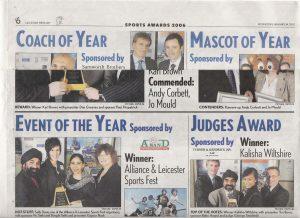2007 LeicesterMercury_240107_awards_VicSethi_Sally Davis and Gaynor Nash and Babu Anand2